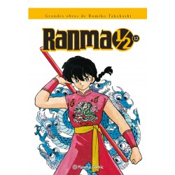 Ranma 1/2 Integral 12