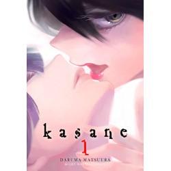 Kasane 01