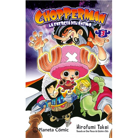 Chopperman 03