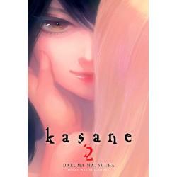 Kasane 02