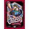 Jojo's Bizarre Adventure parte 1: Phantom Blood 01