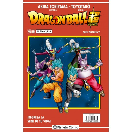 Dragon Ball Serie roja 216