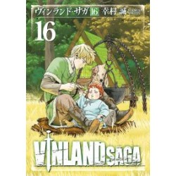 Resident Evil: Heavenly Island nº 04/05