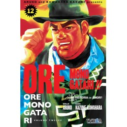 Ore Monogatari!! Mi Historia de Amor 12
