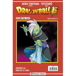 Dragon Ball Serie roja 226