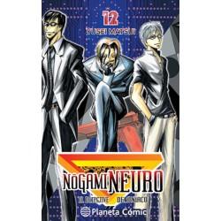 Nogami Neuro 12