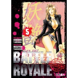 Battle Royale Deluxe 05