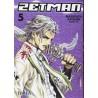 Zetman 05