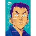 20th Century Boys nº 01/11 (Nueva edición)