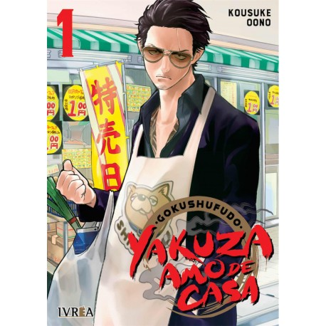 Yakuza Amo de Casa 01